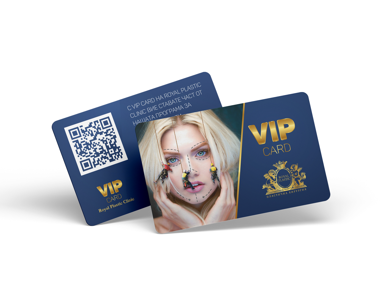 vip-card-royal-plastic-clinic–2