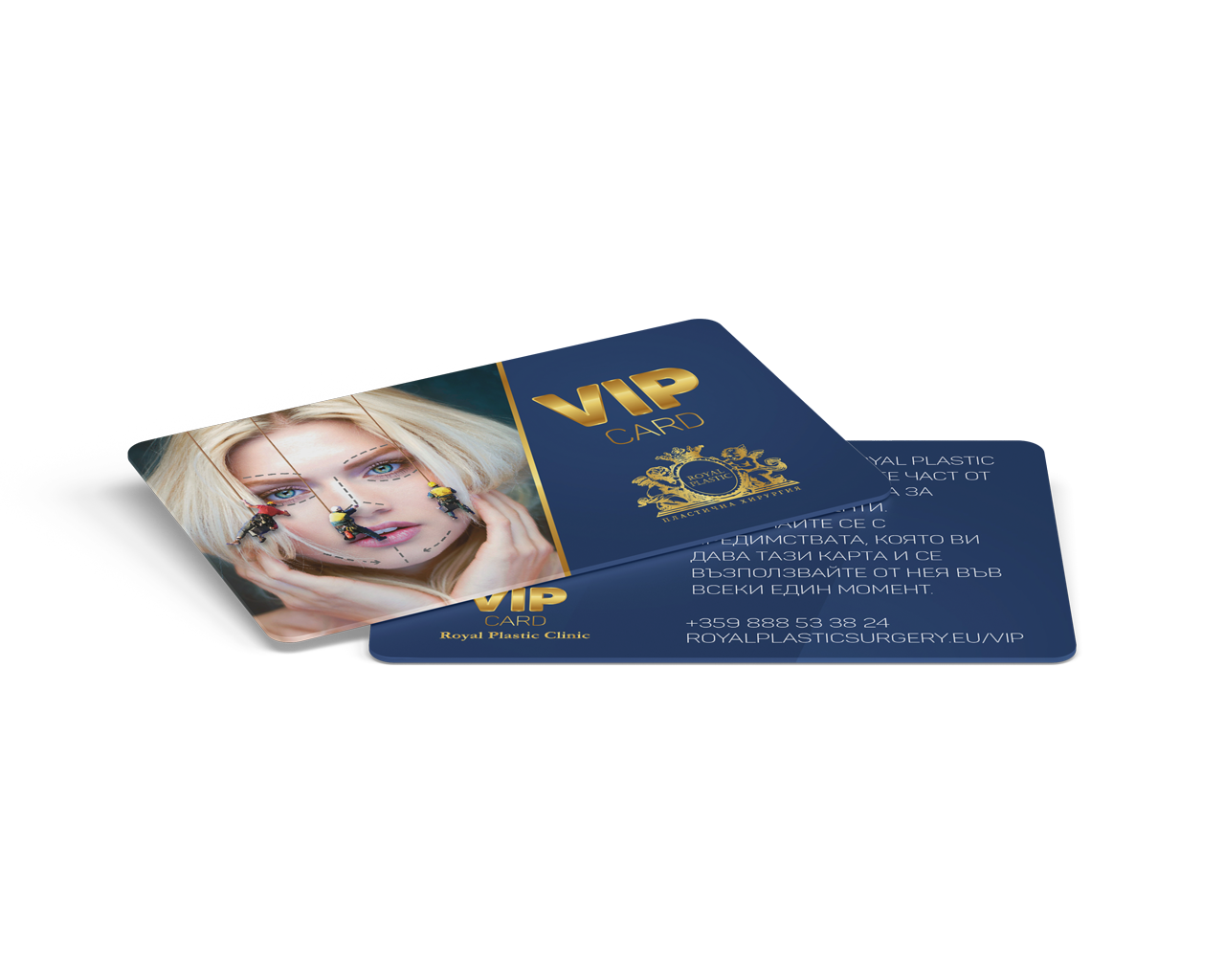 vip-card-royal-plastic-clinic–3