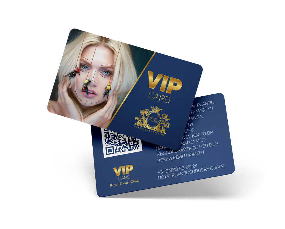 vip-card-royal-plastic-clinic